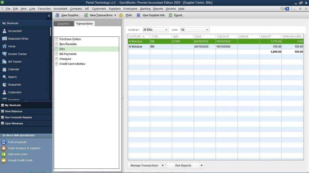 QuickBooks Purchase invoice Customization
