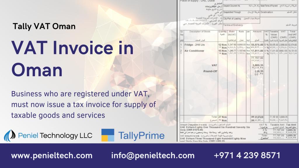 VAT invoices in Tally Oman VAT